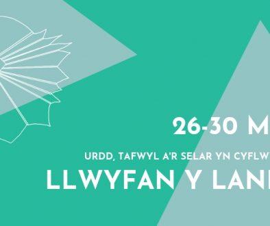Gwefan Size Llwyfan y Lanfa