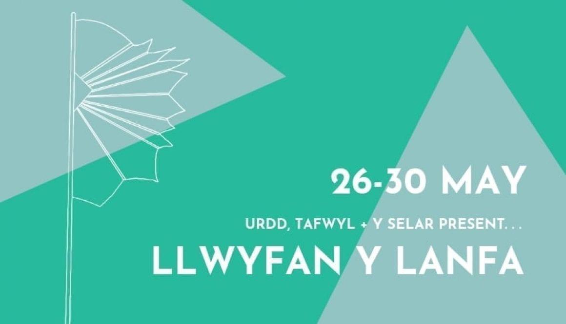 Saesneg Gwefan Size Llwyfan y Lanfa